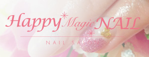 Happy Magic NAIL 川口駅近にある隠れ家ネイルサロン